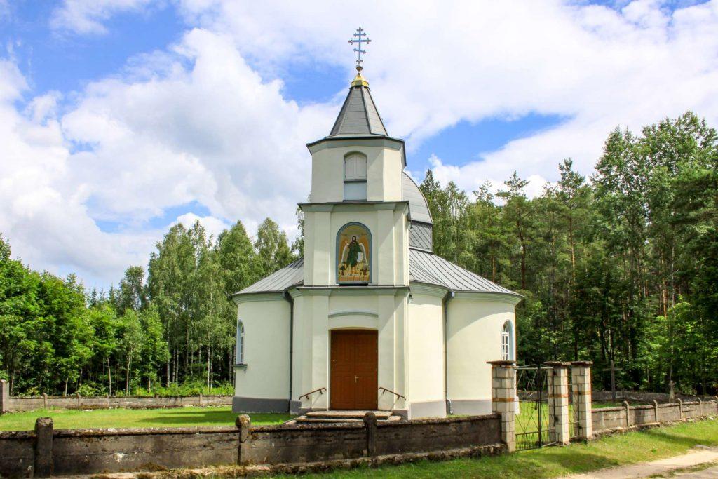 Cerkiew p.w. Narodzenia św. Jana Chrzciciela w Starej Grzybowszczyźnie